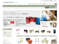 LIVING MOTIF Online Shop
