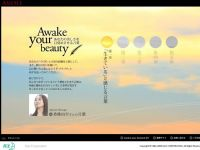 Awake your beauty