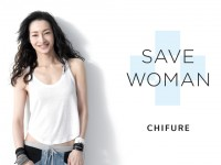 SAVE WOMAN : CHIFURE
