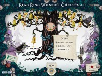 Ring Ring Wonder Christmas