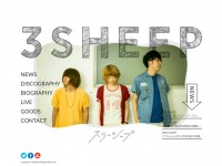 3SHEEP OFFICIAL WEBのWebデザイン