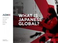 ADK Global WebsiteのWebデザイン