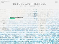 BEYOND ARCHITECTUREのWebデザイン