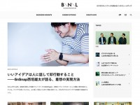 Business Network LabのWebデザイン