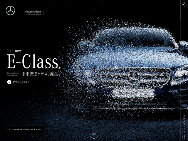 The new E-Class Debut!|メルセデス・ベンツ日本