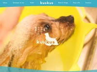 Dog Salon KUSKUSのWebデザイン