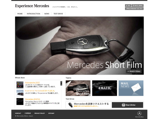 Experience Mercedes