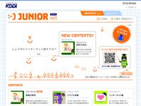 KDDI JUNIOR net