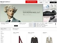 THE SUIT COMPANY e-shop