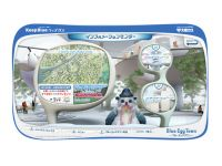Blue Egg TownのWebデザイン
