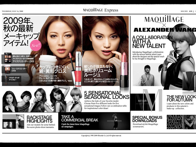 MAQuillAGE Express
