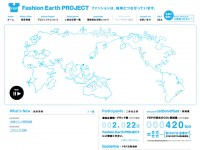 Fashion Earth ProjectのWebデザイン