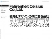Fahrenheit Celsius Co.,Ltd.