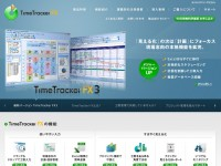 TimeTracker FXのWebデザイン