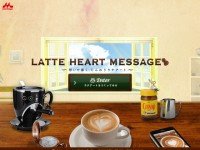 LATTE HEART MESSAGE