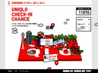 UNIQLO CHECK-IN CHANCEのWebデザイン