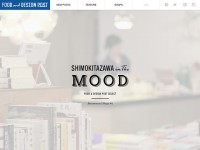 Food&Design PostのWebデザイン