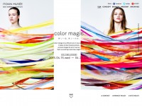 color magic | ITOKIN MUSEE