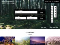 FIELD DESIGN GALLERYのWebデザイン