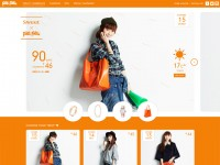 Sweet×Folli Follie 90days CoordinateのWebデザイン