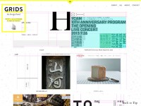 Grids the Design PortalのWebデザイン