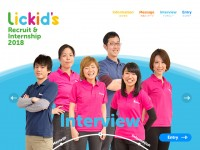 Lickids Inc. Recruite SiteのWebデザイン