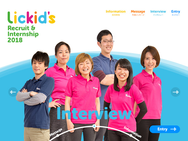 Lickids Inc. Recruite Site
