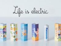 Panasonic「Life is Electric」のWebデザイン