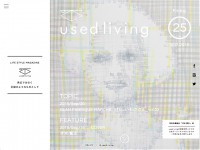 used living